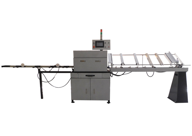 Headrail Auto-Position Punching Machine – Diverse size type-RP1